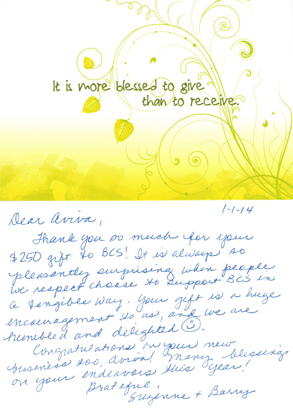 BCS Donation Thank You Card